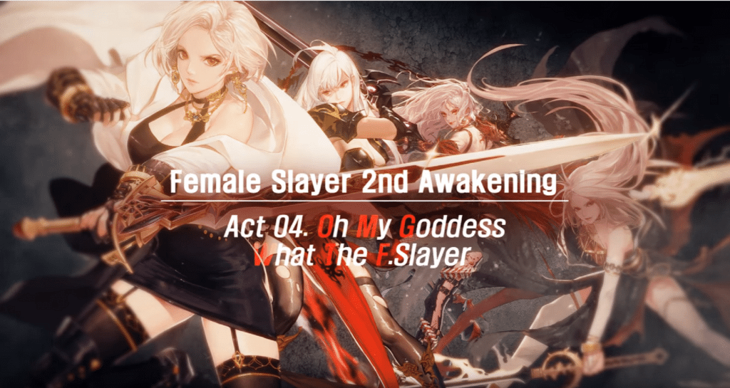DFO - Female Slayer 2nd Awakening
